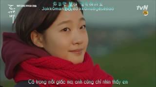 [VIETSUB + ROMA + HANGUL] MY EYES - 10 CM (GOBLIN OST PART 2)