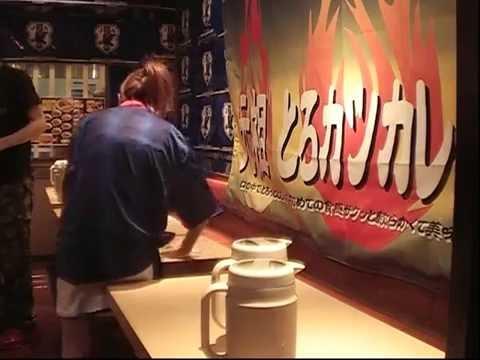Food Battle Stadiums 2006 vol.2 kawasaki 予選