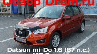 видео Datsun mi-Do: комплектации и цены, технические характеристики
