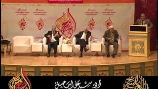 المناظرة المسرحية الأولى بين الدكتور سيد علي إسماعيل والدكتور مخلوف بوكروح 2014