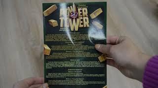 Настольная развивающая игра POWER TOWER, Danko Toys