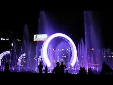 Musical Fountain. Busan, South Korea