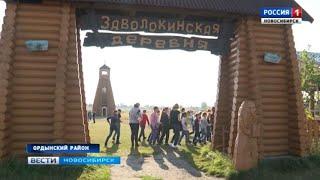 Ордынская Швейцария: маршруты для туристов создали в Новосибирской области
