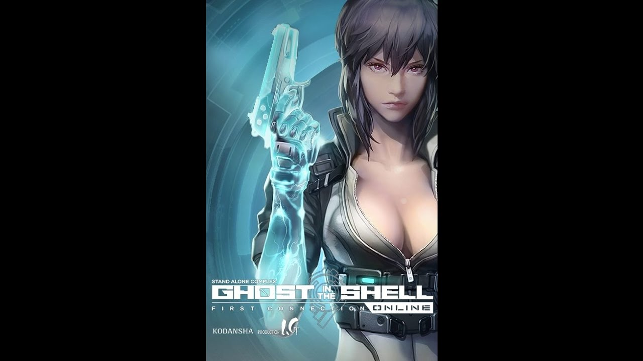 ghost in the shell 1995 4k download