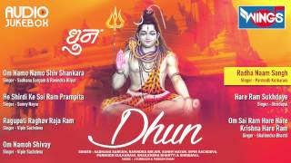 Best of Shiv Bhajan | Dhun Sangrah Lord Shiva Devotional Music | Indian Tradition