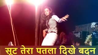 Dj Reimx song Suit Tera Patla  सूट तेरा पतला  DC Madana, Veer Dahiya  New Haryanvi Songs