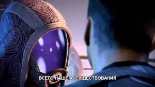 Mass Effect 2 -- теперь и на Playstation 3!