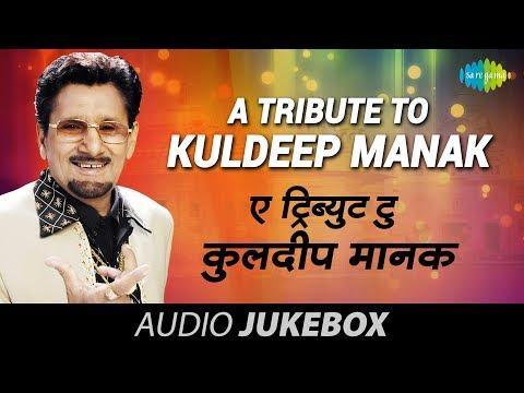 A Tribute to Kuldeep Manak   Jugni Yaaran Di (Remix)   Kuldeep Manak Punjabi Songs Audio Jukebox