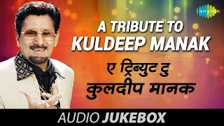 A Tribute to Kuldeep Manak | Jugni Yaaran Di (Remix) | Kuldeep Manak Punjabi Songs Audio Jukebox
