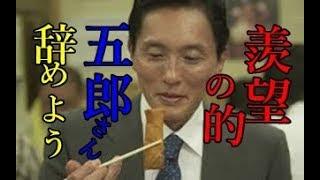 """松重豊 同業俳優から『CM欲しいわ。松重豊みたいにな』""""同意の叫び""""が噴..."""