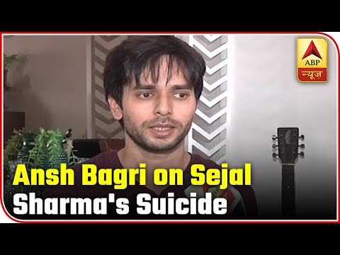 Ansh Bagri On Sejal Sharma's Suicide: Can't Believe She Is No More | ABP News