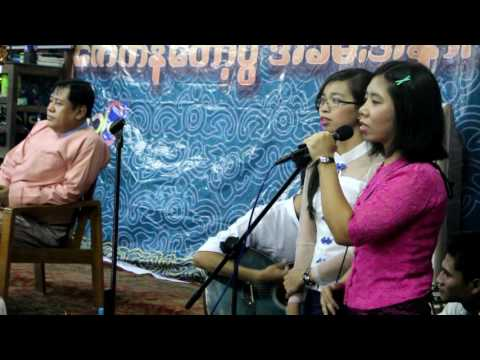 Song for Sayagyi U Mya Kyaing(2016)