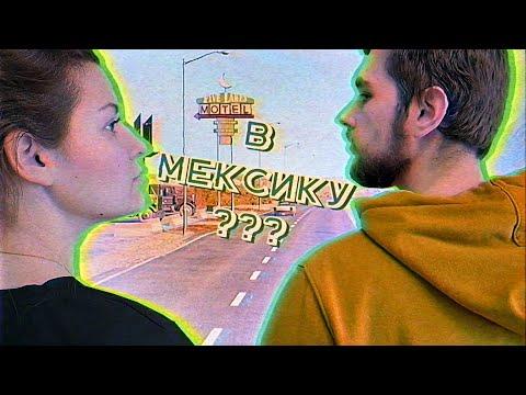 5 серия - A Way Out// АФЕРИСТЫ ДИК И ДЖЕЙН, АРМРЕСТЛИНГ, ПЫТКИ И ПОБЕГ ОТ КИЛЛЕРА