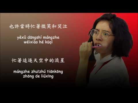 小幸運 (Xiao Xing Yun) : A Little Happiness Lyrics - Yoona [SNSD] Version