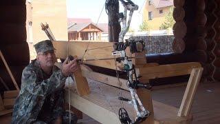 Стенд для пристрелки блочного лука своими руками - при помощи палки и веревки(Простейший стенд для точной пристрелки и испытаний блочных луков и обвеса к ним - можно сделать самостоятел..., 2014-09-23T19:59:37.000Z)