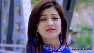 Bato Modyau Timile   Anju Panta   Latest Nepali Pop Modern Song   2013