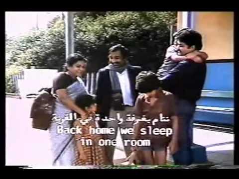 Dasharatham - 3 Mohanlal & Lohithadas Finest Malayalam Movie W/ Eng. Sub (1989)