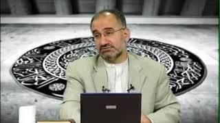 Allah'ı Anlamada Varlık Kitabı 1/4 - Mustafa İslamoğlu