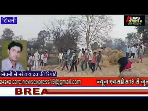 शार्ट सर्किट से जली 20 एकड़ की गेहूं की खड़ी फसल, लोगों ने बड़ी मसक्कत में बाद बुझाई