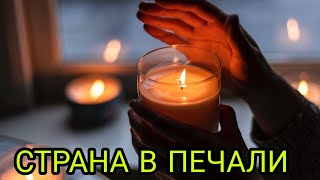 Умер  заслуженный артист СССР, легендарный актёр и режиссер