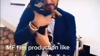 MF Film production