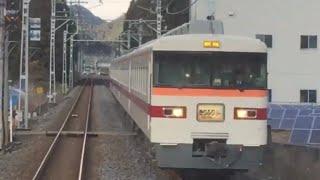 前面展望動画 東武日光線、鬼怒川線 板荷→鬼怒川温泉