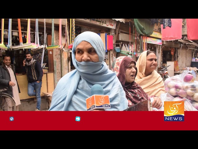 how was the performance of PTI Govt till now  |  Awami Raye