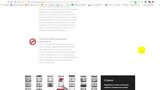ПРАВИЛА YouTube КОТОРЫЕ НУЖНО ЗНАТЬ! ➤  Как Раскрутить Канал На Youtube С Нуля: Урок 2