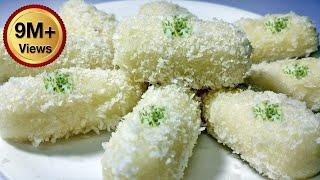 सूजी से बनी इस मिठाई के आगे बाजार की मिठाई भी फीकी लगेगी - सूजी की चमचम मिठाई /sooji ki mithai /rava