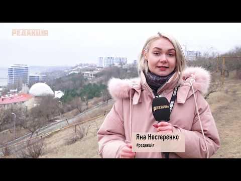 До 1 июня Трасса здоровья станет непрерывной - новая эстакада соединит Приморский и Киевский районы