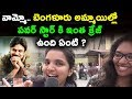 Bangalore girls craze on Power star Pawan Kalyan   Agnthavaasi Movie 2018