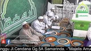 Qasidah Wahai Manusia - Guru Muhammad Jamaludin
