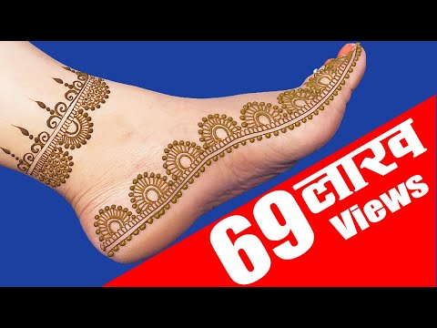 A new Easy Simple Floral Mehndi Design For Feet | Step by Step Designer Henna Mehendi for Legs #63 thumbnail