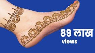 A new Easy Simple Floral Mehndi Design For Feet   Step by Step Designer Henna Mehendi for Legs #63