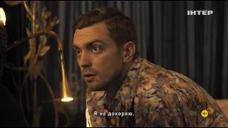 Запретная любовь 7 серия 2016