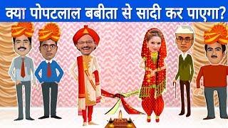 Taarak Mehta Ka Ooltah Chashmah   Jasoosi Paheliyan   Riddles in Hindi   Logical Army