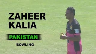 Zaheer Kalia From Pakistan bowling at Sharjah | TennisCricket.in