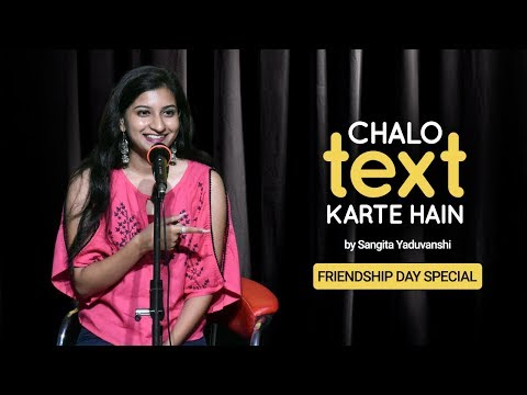 Chalo Text Karte Hain by Sangita Yaduvanshi | #BFF | Friendship Day | The Social House