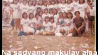 Repeat youtube video High School Life Song with Lyrics