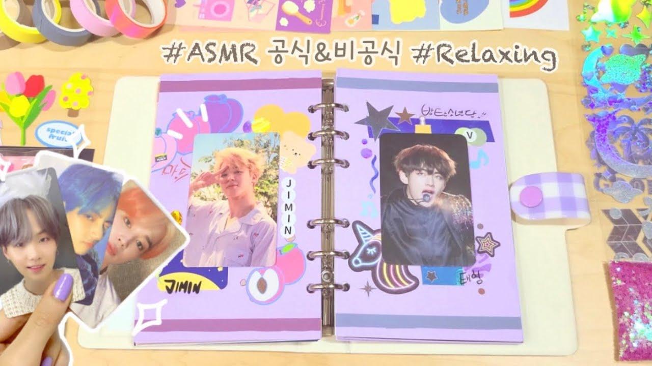 DIY 방탄소년단 공식 & 비공식 포토카드로 7멤버 다이어리 꾸미기! #1카1꾸 BTS JOURNAL with Official & UnOfficial PhotoCards #ASMR