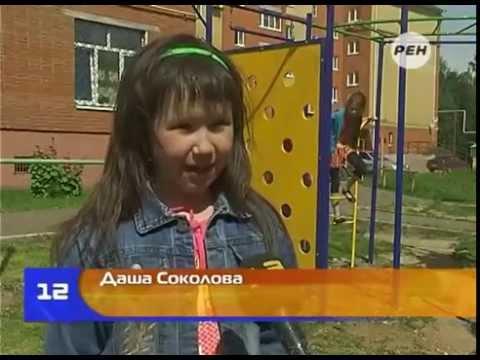 Детская площадка по адресу Первомайская, 101 в Йошкар-Оле