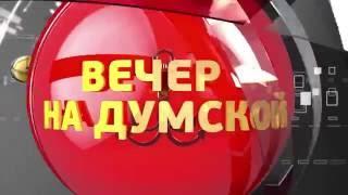 Вечер на Думской. Леонид Францескевич, спортивный журналист
