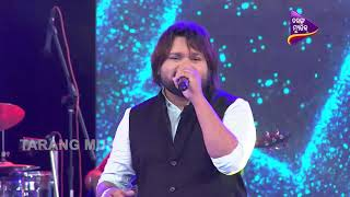 Human Sagar & Tapu Mishra Set the Stage on Fire with Priya Basanti | Odisha Music Concert 2018