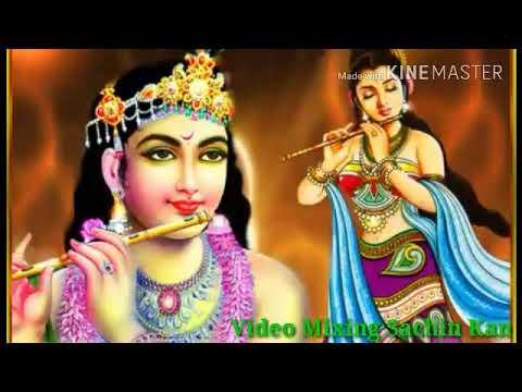 Shyama Aan Baso Vrindavan Mein Meri Umar Beet Gayi Gokul Mein mix by  Sachin Kanha ji