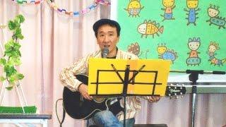 語りに歌とギター演奏を交えた、楽しいオリジナル紙芝居ショーです。エ...