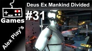 Прохождение игры Deus Ex Mankind Divided на русском языке в Full HD Покидаем станцию Ружичка идём в офис ОГ29 отдаём