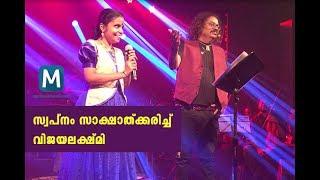 Hariharan sing with Vaikkom Vijayalakshmi I Mathrubhumi