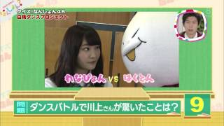 2015/06/12 OHK岡山放送(岡山・香川)
