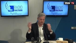 """Журналист, публицист, писатель Отто Озолс в программе """"Разворот"""" #MIXTV"""