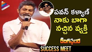 Jagapathi Babu Superb Lines about Pawan Kalyan ...
